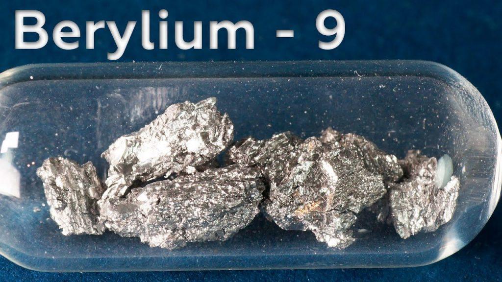 соли бериллия канцерогенны