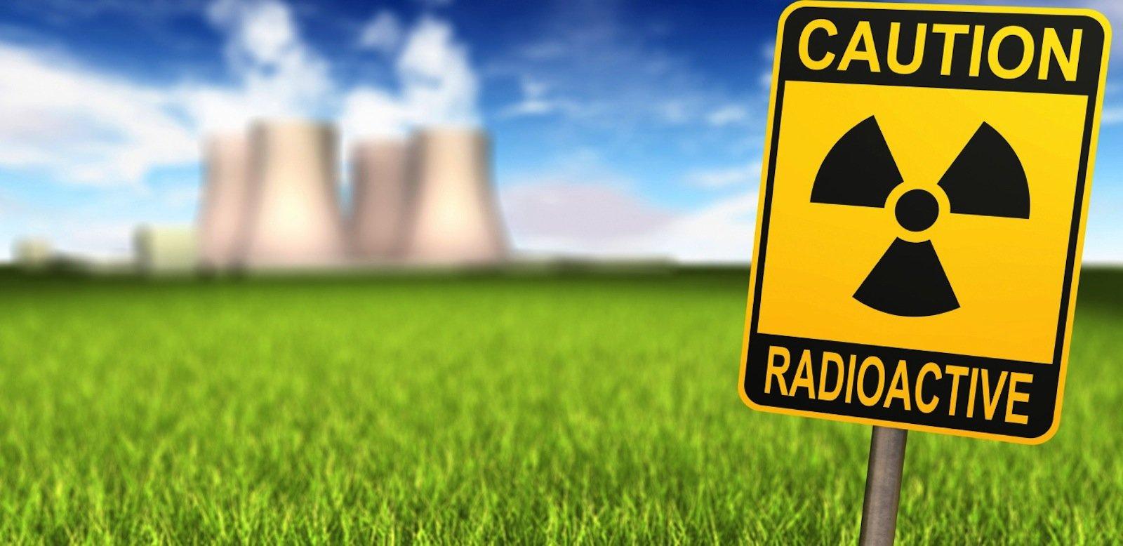 радиация канцерогенна