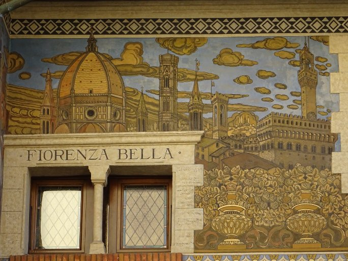 квартал Коппеде в Риме
